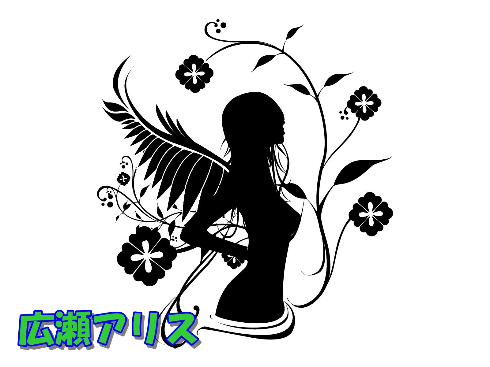 広瀬アリスがルーズヴェルトゲームに出演!演技力や評判は?