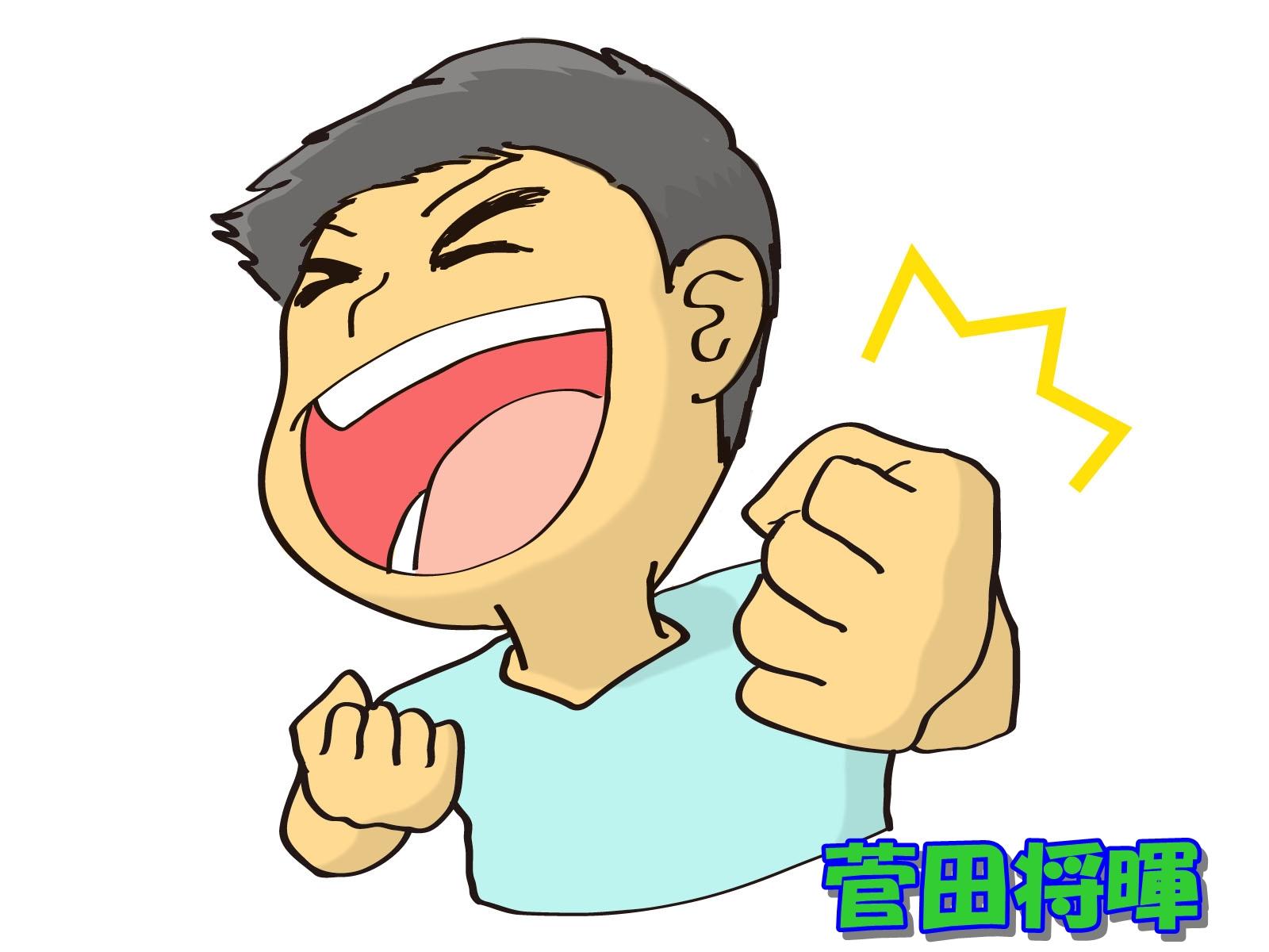 菅田将暉(すだまさき)が死神くん出演!身長等のプロフィールは?