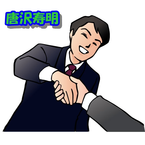 唐沢寿明がルーズヴェルトゲーム主演!身長、体重等プロフィールは?