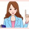 綾瀬はるかが福士蒼汰、玉木宏とドラマで三角関係!眼鏡もかわいい!
