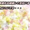 春野寿美礼は結婚して夫はいる?歌も上手いしお綺麗ですよね!
