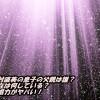 田村直美の息子の父親は誰?現在は何している?歌唱力がヤバい!