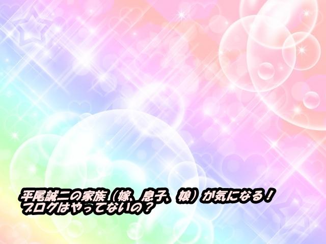 平尾誠二の家族(嫁、息子、娘)が気になる!ブログはやってないの?