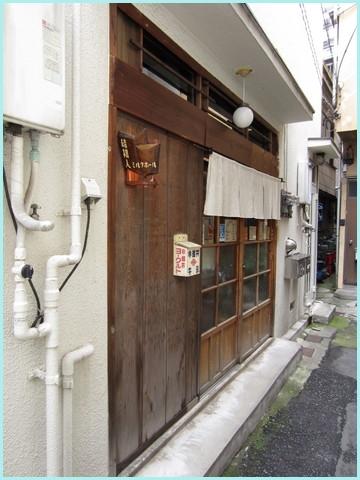 山本晋が経営するケーキ専門喫茶店の場所や口コミの評判とは?
