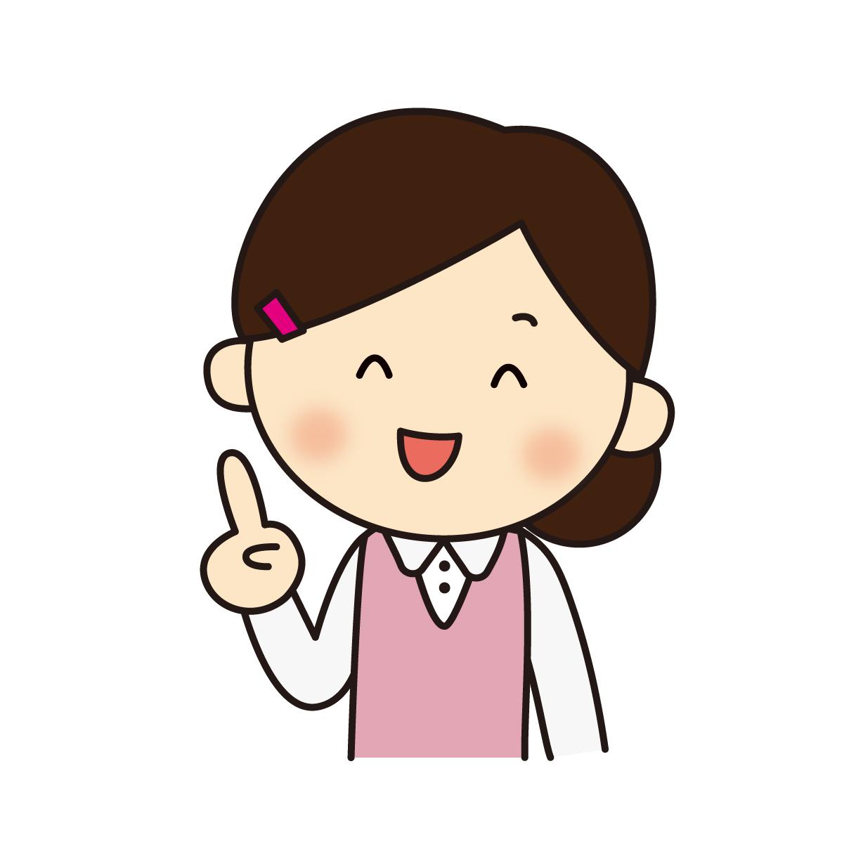 RAW~少女のめざめ~(映画) 無料視聴
